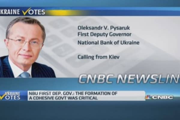 National Bank of Ukraine 'optimistic' on growth