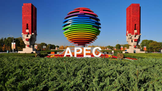 A general view of the APEC logo at the Olympic Park in Beijing, China.