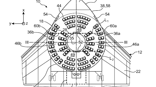 The Airbus patent design