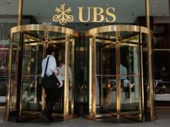 Swiss bank UBS in Midtown Manhattan