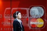 MasterCard Australia