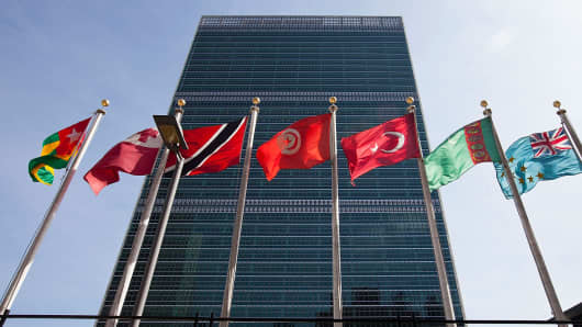 United Nations headquarters building in New York