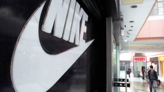 A Nike logo in Beijing, China