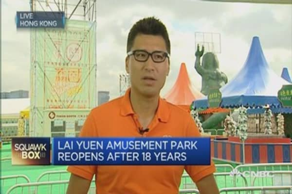 Old-school HK amusement park makes a comeback