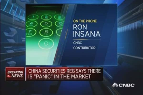 Beijing's support measures are conflicting: Insana