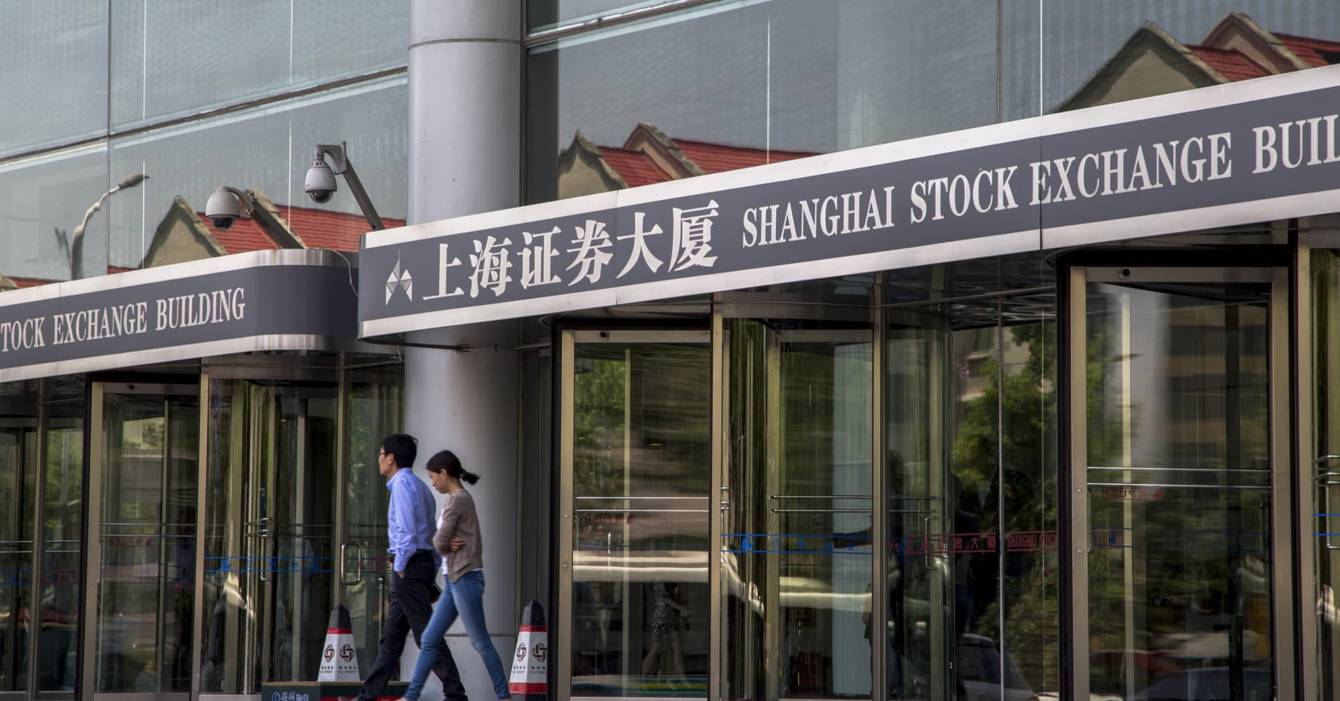 Shanghai stock exchange trading system