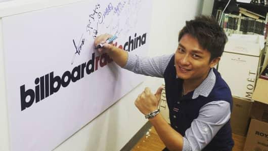 Felix Poon in the Billboard Radio China studio