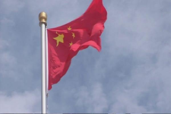 Chinese police uncover $7.6B Ponzi scheme at Ezubao