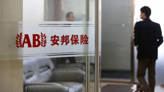 Anbang Insurance in Shanghai, China.