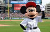 MLB and disney