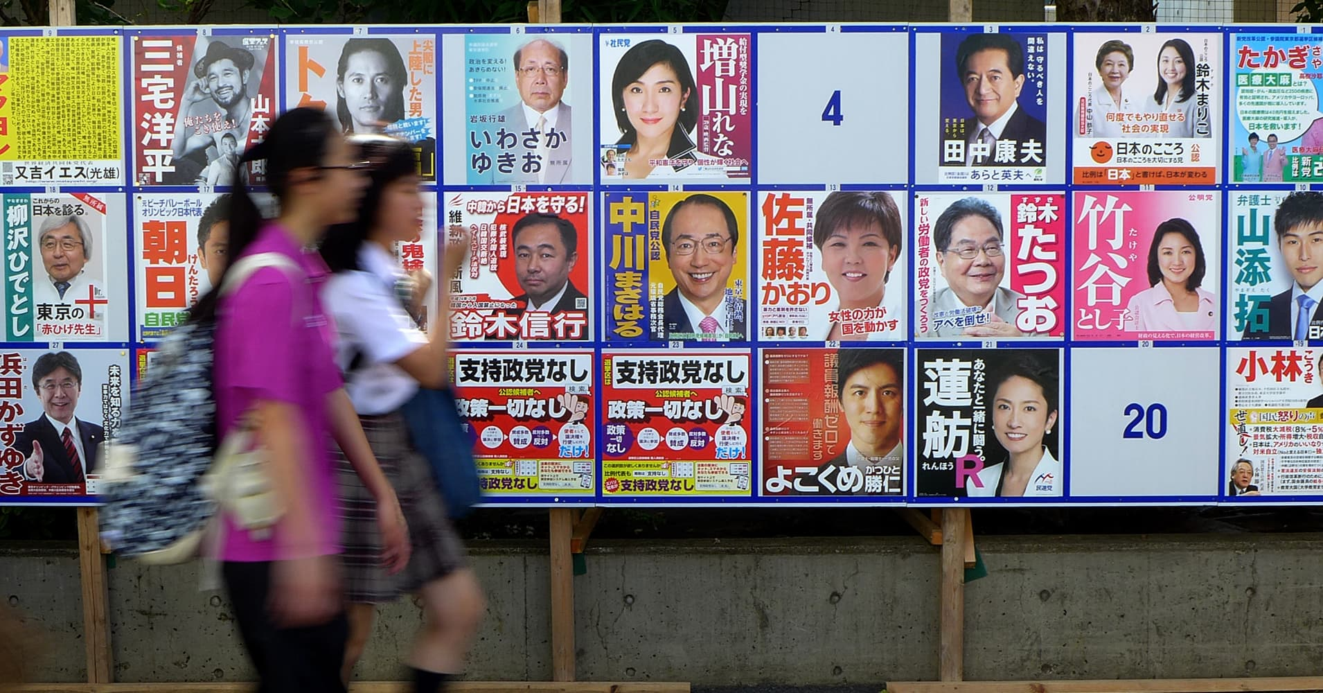 Abe's reform push to be tested in Japan parliamentary elections