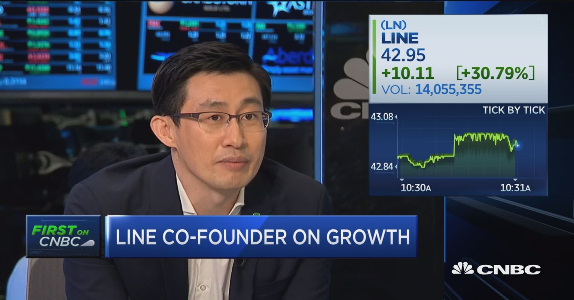 Line spikes 30% in market debut after opening at $42 in largest tech IPO