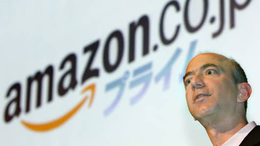 Amazon Japan raided on suspicion of antitrust practices - Nikkei
