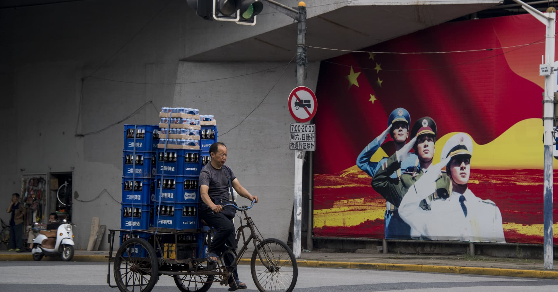 China economy news: GDP grows in line with estimates in July-September quarter