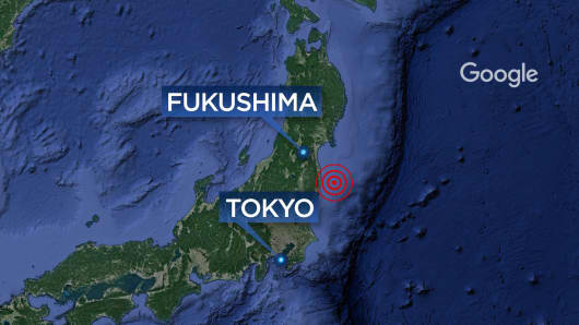 A 6.9 magnitude earthquake strikes Tokyo on Nov. 21st, 2016.
