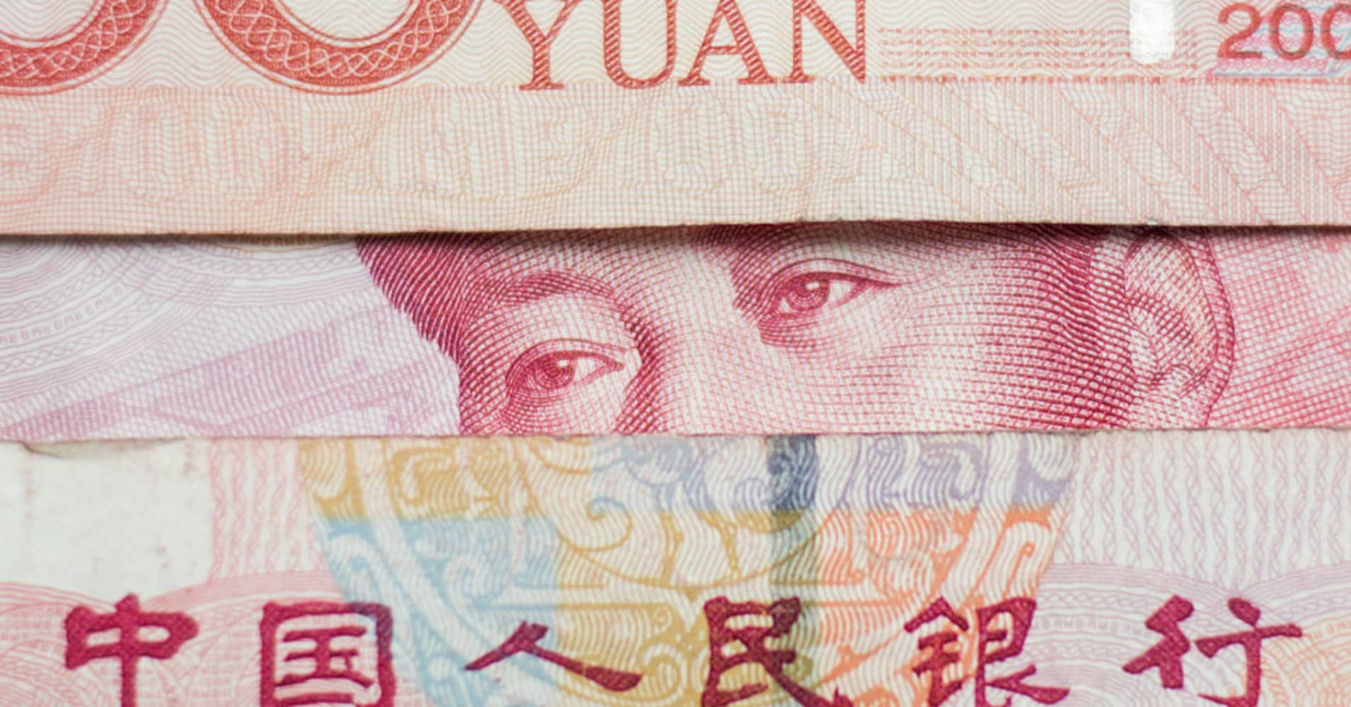 China foreign exchange reserves fall in December to lowest since February 2011