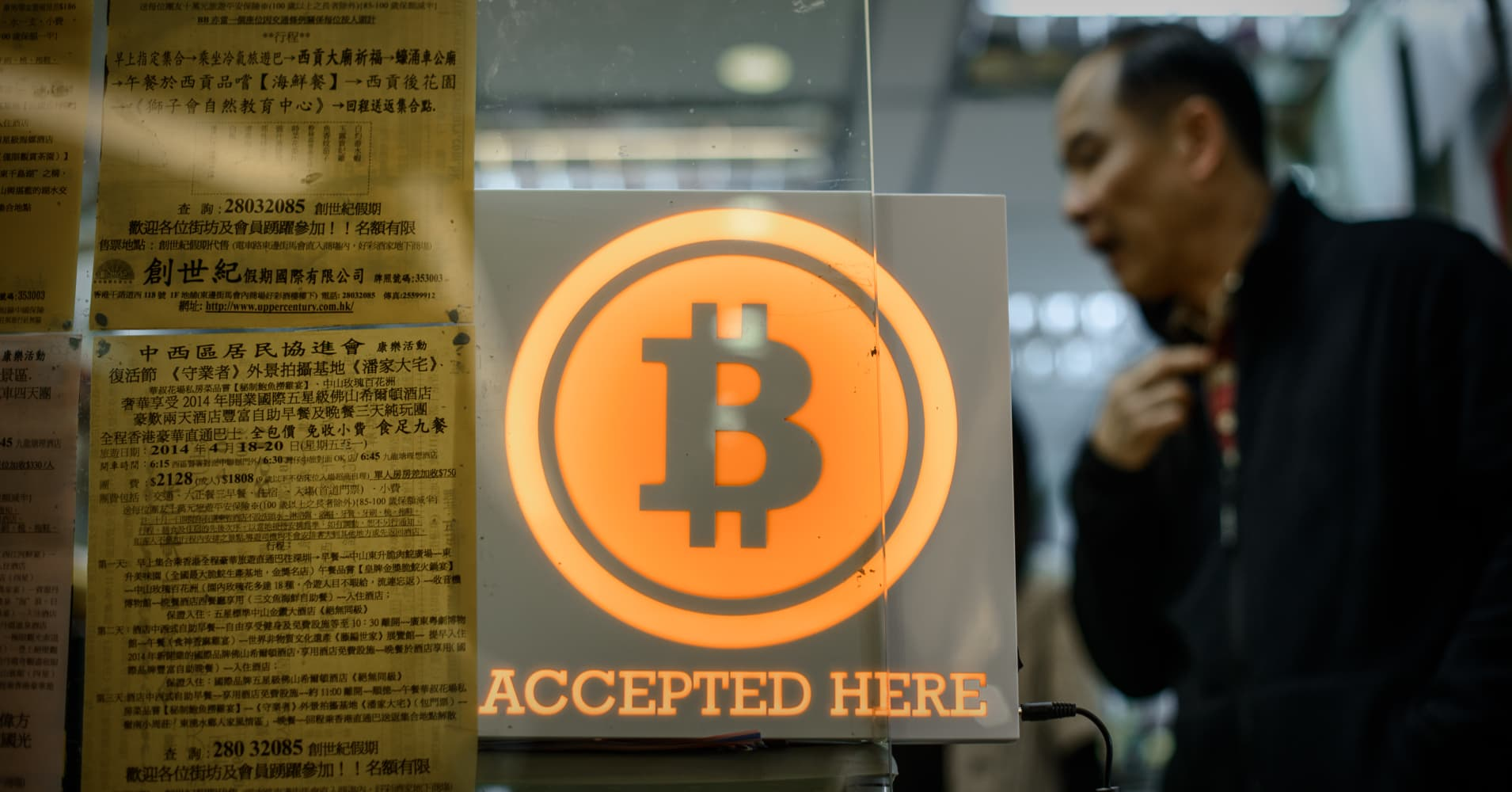 Bitcoin falls 10% as China plans to investigate exchanges