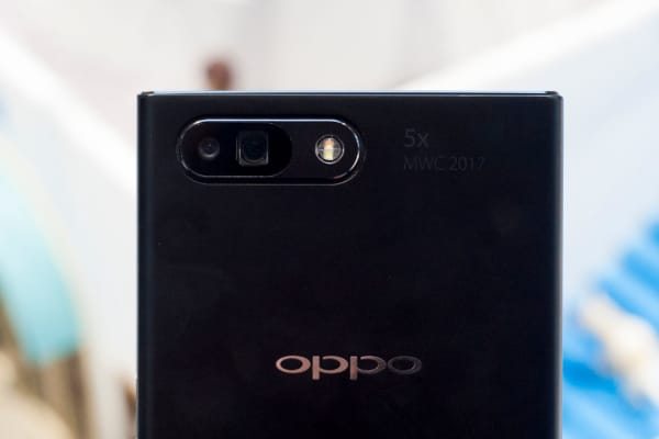 A close view of the camera of the Oppo 5X smartphone, during the Mobile World Congress, on March 2, 2017 in Barcelona, Spain.