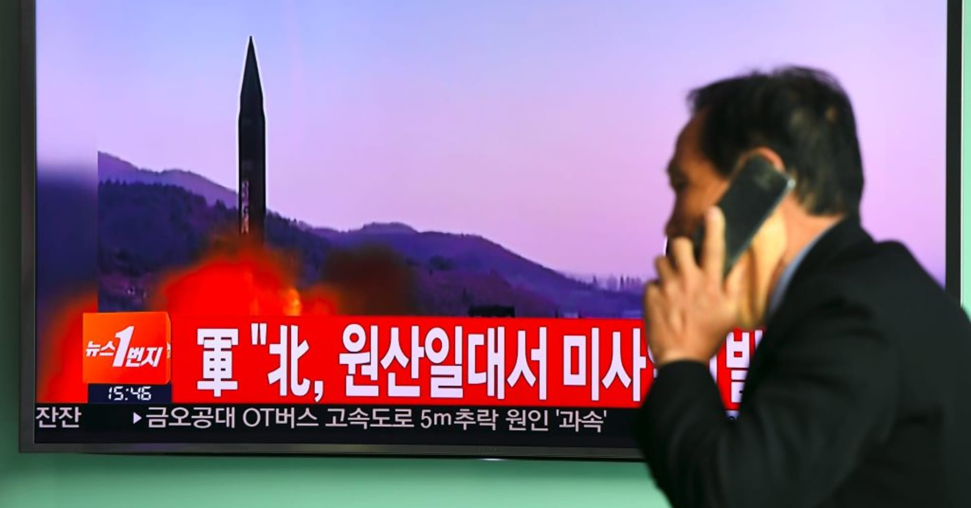 North Korea tests rocket engine: US officials