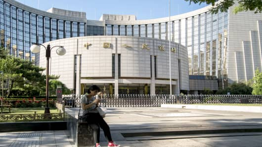 China central bank sets up fintech committee/venture fund