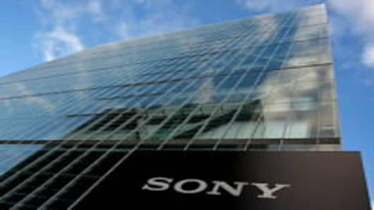 Sony Corporation's headquarters in Tokyo