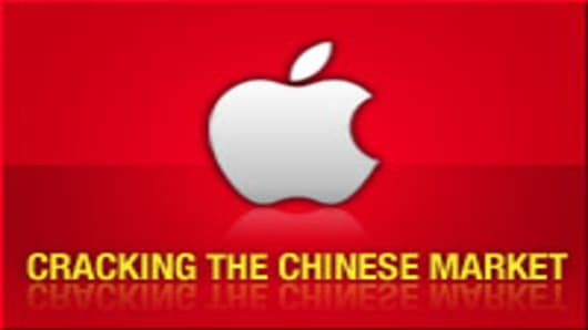 Apple_China.jpg