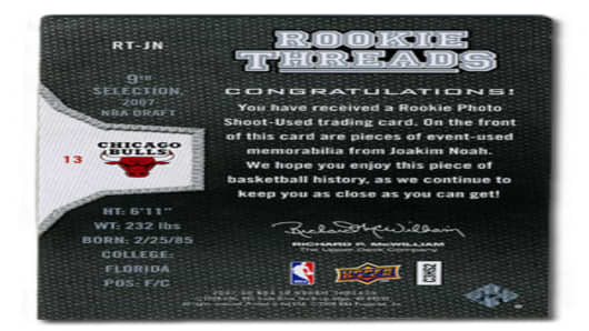 rookie_card_back.jpg
