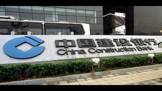 china construction bank.jpg