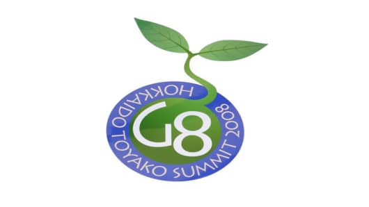 The logo mark of this year's G-8 summit meeting which will be held in Japan's northern island of Hokkaido in July, is unveiled at the prime minister's official residence in Tokyo Friday, Jan. 4, 2008. The logo mark, selected from 4,198 works in an open contest, shows young green leaves sprouting from a seed in a blue earth. (AP Photo/Yoshikazu Tsuno, POOL)