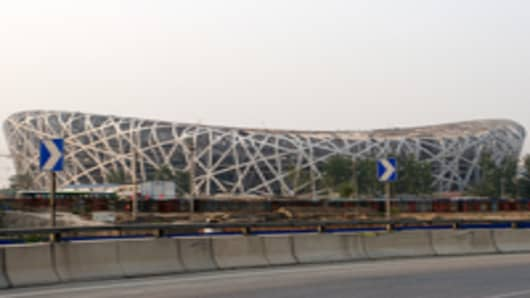 National Stadium in Beijing