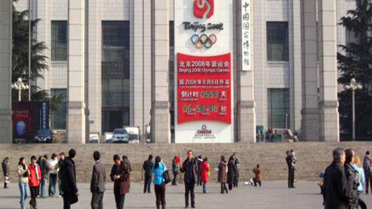 beijing_stadium_tourist_FRONT.jpg