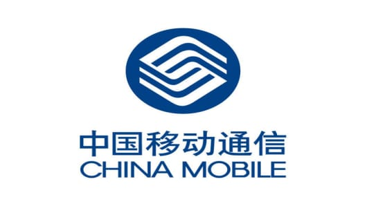 For China Mobile, 4G and Next iPhone are Key to Unlocking Apple Demand