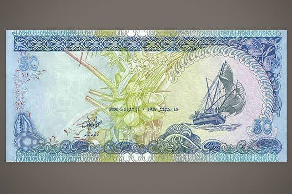 """A true beauty, this bill is from the Republic of Maldives in the Indian Ocean, a chain of about 1,300 islands and cays scattered for 500 miles southwest of India. Beyond fishing and collecting coconuts—the centerpiece on this bill—there's little livelihood, and Maldives is one of the poorest countries in the world. This is doubly ironic, since cowrie shells (shown as part of the decorative border along the bottom) were the world's first international commodity-currency, and the Maldive Islands"