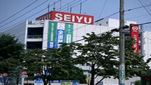 SEIYU Kotesashi, Japan