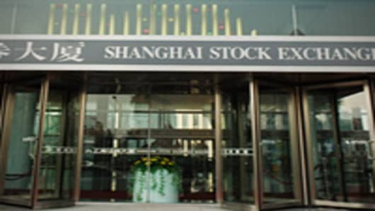 Shanghai Stock Exchange Building