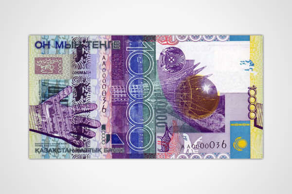 Judged Best New Bank Note, this bill is the first to use a security thread that is visible on both sides. The thread has distinctive markings and is transparent, so additional security features underneath are clearly visible.More from :
