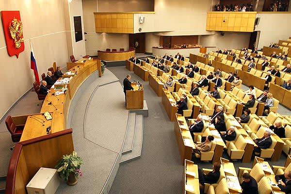 The State Duma is the lower house of Russian parliament, and it has been criticized in the past as being nothing more than a rubber stamp for President Dmitry Medvedev's initiatives. This perception was reinforced in May 2010 when a new law regarding drunk driving passed the house on its first reading with 440 out of 450 votes. A landslide! However, there was one small problem. Only 88 deputies had shown up for work that day. A video made the Ren TV news that showed the deputies running from vac