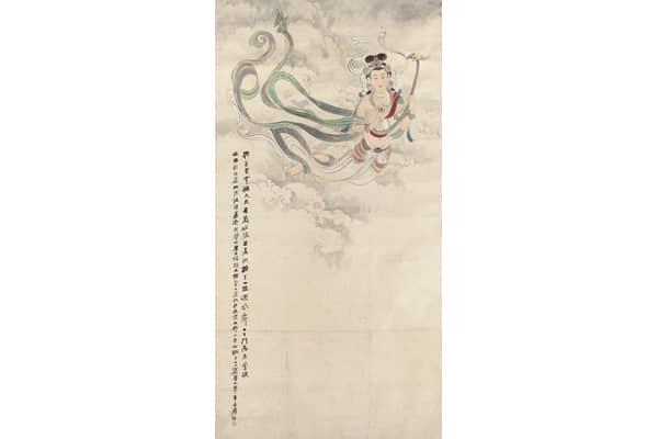 1 2 Asia's Most Expensive Art 2011 Asia's Most Expensive Art