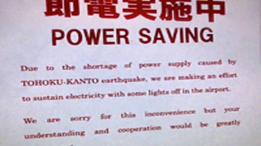 Tokyo Airport Power Saving Sign