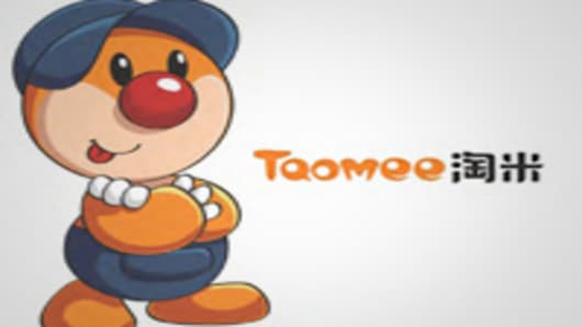 taomee_logo_2_200.jpg