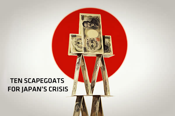 Japan's debt-to-GDP ratio of 225 percent is the worst in the developed world. Standard and Poor's has already downgraded the country's credit rating, Moody's has said it might follow suit.The country, which has suffered nearly two lost decades, saw first-quarter gross domestic product (GDP) decline by 3.7 percent on an annualized basis.Current Prime Minister Naoto Kan narrowly survived a no-confidence vote, but he has promised to quit as soon as the current crisis is over. If he does, the countr