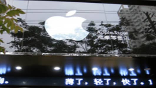 fake_apple_store_3_200.jpg