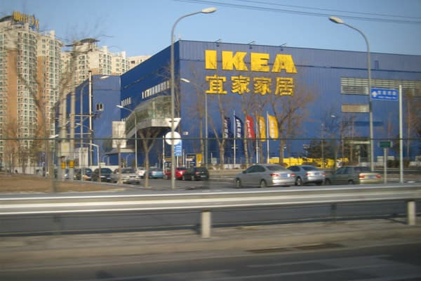 "Found in the same city as the fake Apple stores, Kunming in southwest China, is a 100,000-plus-square-foot, four-story retail center that operates under the name ""11 Furniture."" However, it seems as though the only difference between 11 Furniture and the Sweden-based IKEA is the name.  the store copies Ikea's blue and yellow color scheme, mock-up rooms, miniature pencils, signage, and even rocking chair designs. Although the name of the store in English is not the same, in Chinese, 11 Furniture"