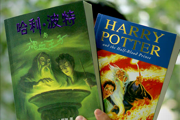 """Although China has notoriously been a haven for businesses copying American brands and merchandise, the same has happened for Harry Potter books in China's domestic market, . The Chinese market has been plagued by Harry Potter fakes that come in many forms. One type of forgery utilized the same title as an upcoming Potter book and peddlers began selling it several days prior to the official book's release date. Other forgeries have used the text from J.R.R. Tolkien's """"The Hobbit,"""" swapping out t"""