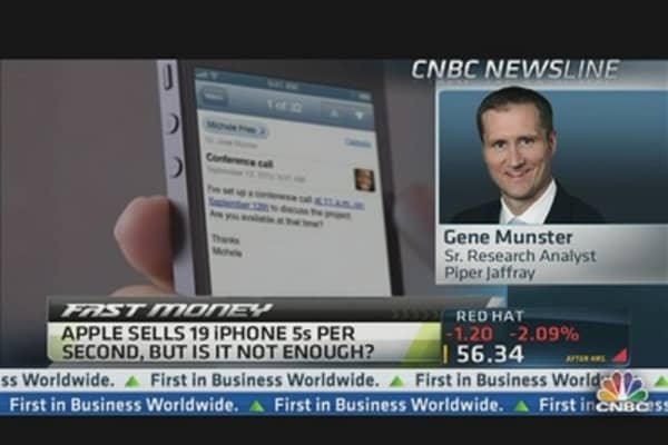 Gene Munster 'Wouldn't Bet Against' Apple