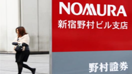 nomura_new_200.jpg