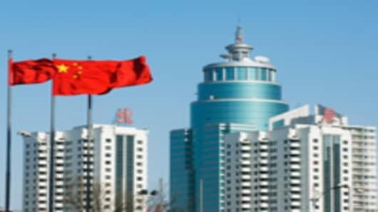 China-flag-in-beijing-CBD_200.jpg