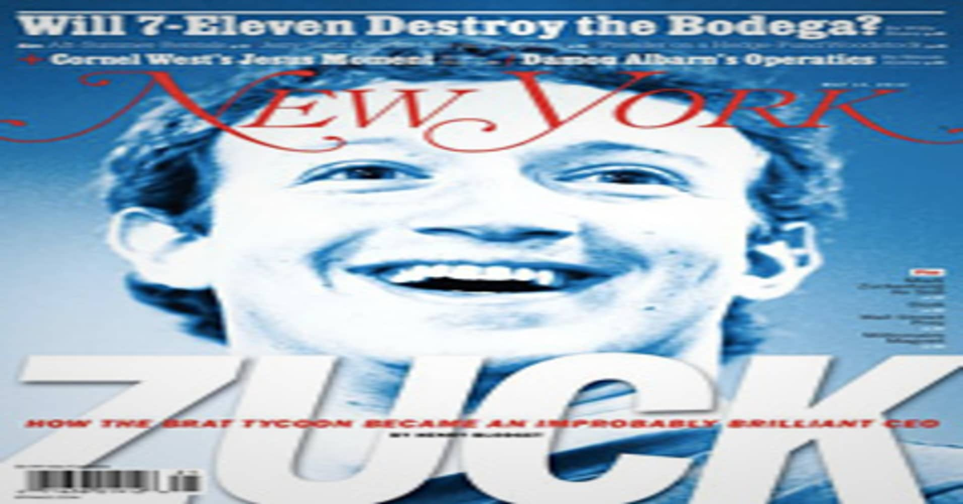 Email from owner of New York magazine says it stepped up efforts to get bigger via acquisitions