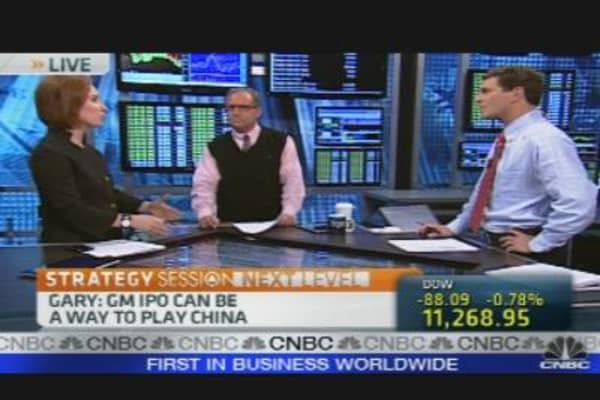 GM IPO Latest