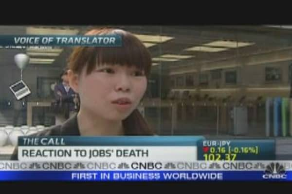 Japanese Fans React to Steve Jobs' Death